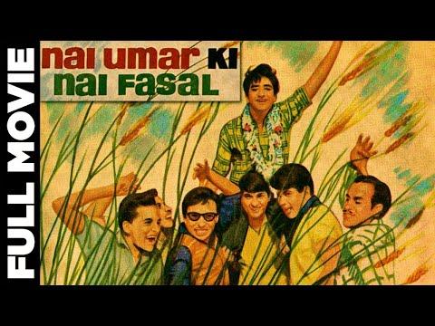 Nai Umar Ki Nai Fasal (1965) Hindi Full Movie   Rajeev   Tanuja   Ulhas   Hindi Classic Movies