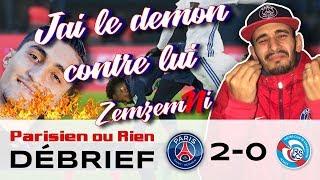Debrief Sabri PSG vs Strasbourg 2-0 ( Neymar Blessé )