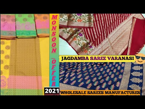 Latest banarsi saree। 1400वाली साड़ी मात्र 600में। सस्ती और अच्छी साड़ी लीजिये सीधे फैक्टरी से।😎