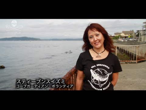 From the Cove to Captivity Video Contest (Japanese)