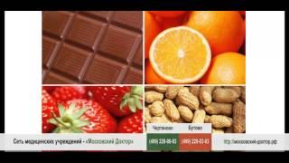 видео Аллергия на витамин Е: причины появления, симтомы и что делать