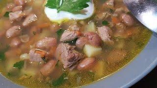 Фасолeвый суп!! С грибами!!!