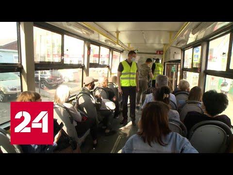 В Краснодарском крае количество заболевших коронавирусом увеличивается - Россия 24