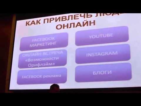 Видео Бизнес студентам в москве
