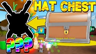 New HAT CHEST Gives FREE MYTHICAL HATS In UNBOXING SIMULATOR!? *Farmland Update* Roblox