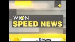 WION Speed News: Watch top national and international news of the morning, September 20th, 2018
