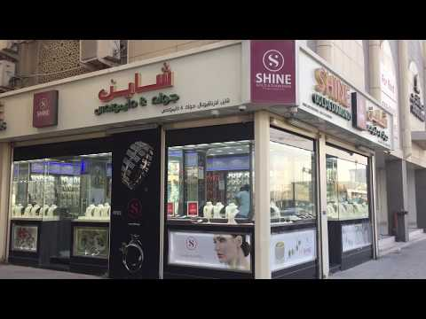 SHINE Gold & Diamonds (Jewelry store in Doha, Qatar)