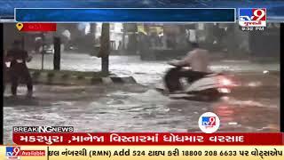 Vadodara receives late night rain showers, commuters face hardships  TV9News