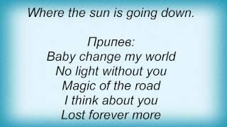 Слова песни Восток - Baby u my world