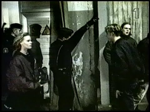 Aktuellt (SVT 1996-02-24)