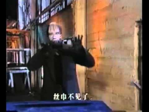GSM.vn - Lật tẩy ảo thuật
