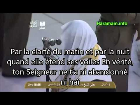 Download Sudais Sourate Ad Doha
