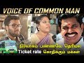 Impact Of Bus Ticket Hike Voice Of Common Man mp3