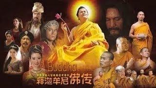 最感人的佛教電影《釋迦牟尼佛傳》 (HD)