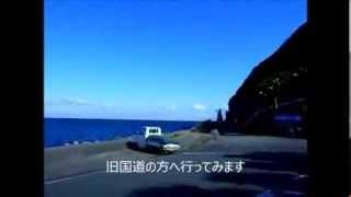 香川方面から鳴門北灘ライン