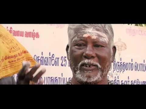 Manikandan Follows Ayyappa Swamy Deeksha  - Guruswamy Tamil Movie Scene