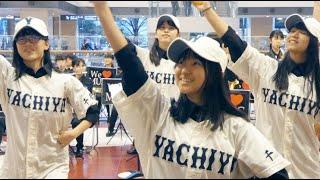 第21回全日本高等学校吹奏楽大会 in 横浜 プロムナードコンサート 千葉県 八千代高等学校 吹奏楽部 古関 裕而 - 栄冠は君に輝く ※途中まで.
