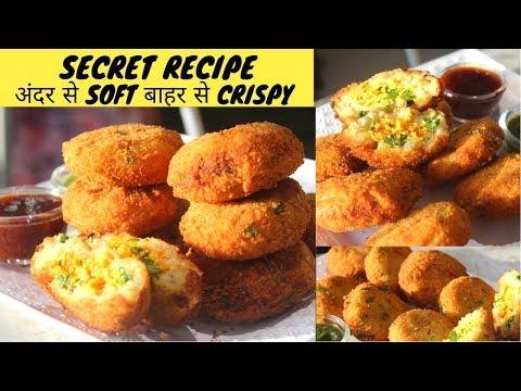 Easy Starter / Snack Recipe | Aloo Paneer Tikki (आलू पनीर टिक्की) | Potato & Paneer Cutlet | Kabab