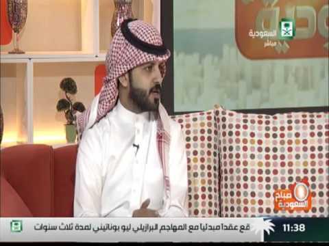 العربات المتنقلة صباح_السعودية