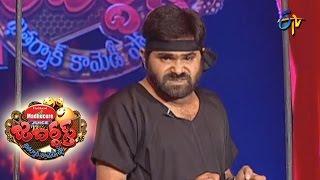 Chalaki Chanti Performance – Jabardasth – Episode No 10 – ETV  Telugu