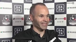 2018年12月1日(土)に行われた明治安田生命J1リーグ 第34節 神戸vs仙...
