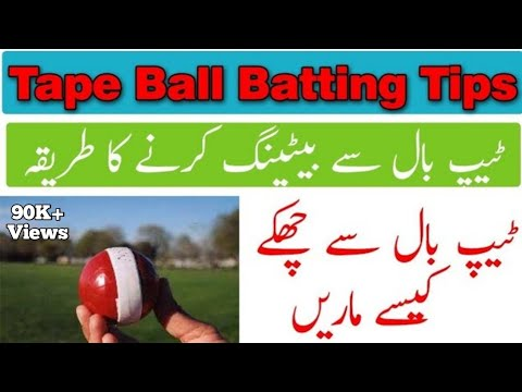 tape ball cricket betting tips free