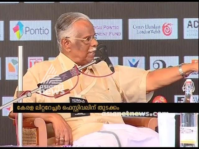 Kerala literature festival begins at Kozhikode