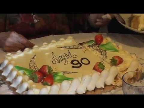 Buonissima torta di compleanno per i 90 anni di mia nonna for Decorazioni per torta 60 anni