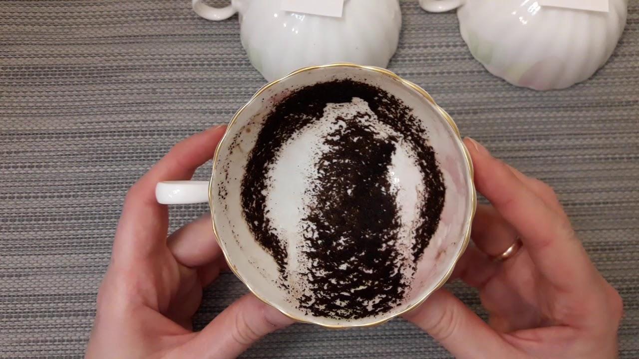 Обучение гадание на кофейной гуще онлайн бесплатно с польской визой в словакию