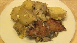 Картофель с курицей и грибами. Готовим в МУЛЬТИВАРКЕ