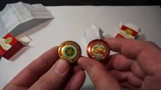 Оригинал или подделка? Бальзам Золотая звезда/Вьетнам/КНР
