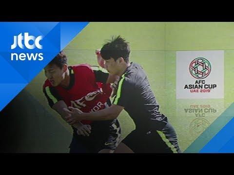 한국, 오늘 아시안컵 필리핀전…나상호 대신 이승우 합류