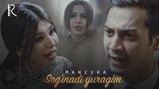 Manzura - Sog'inadi yuragim | Манзура - Согинади юрагим