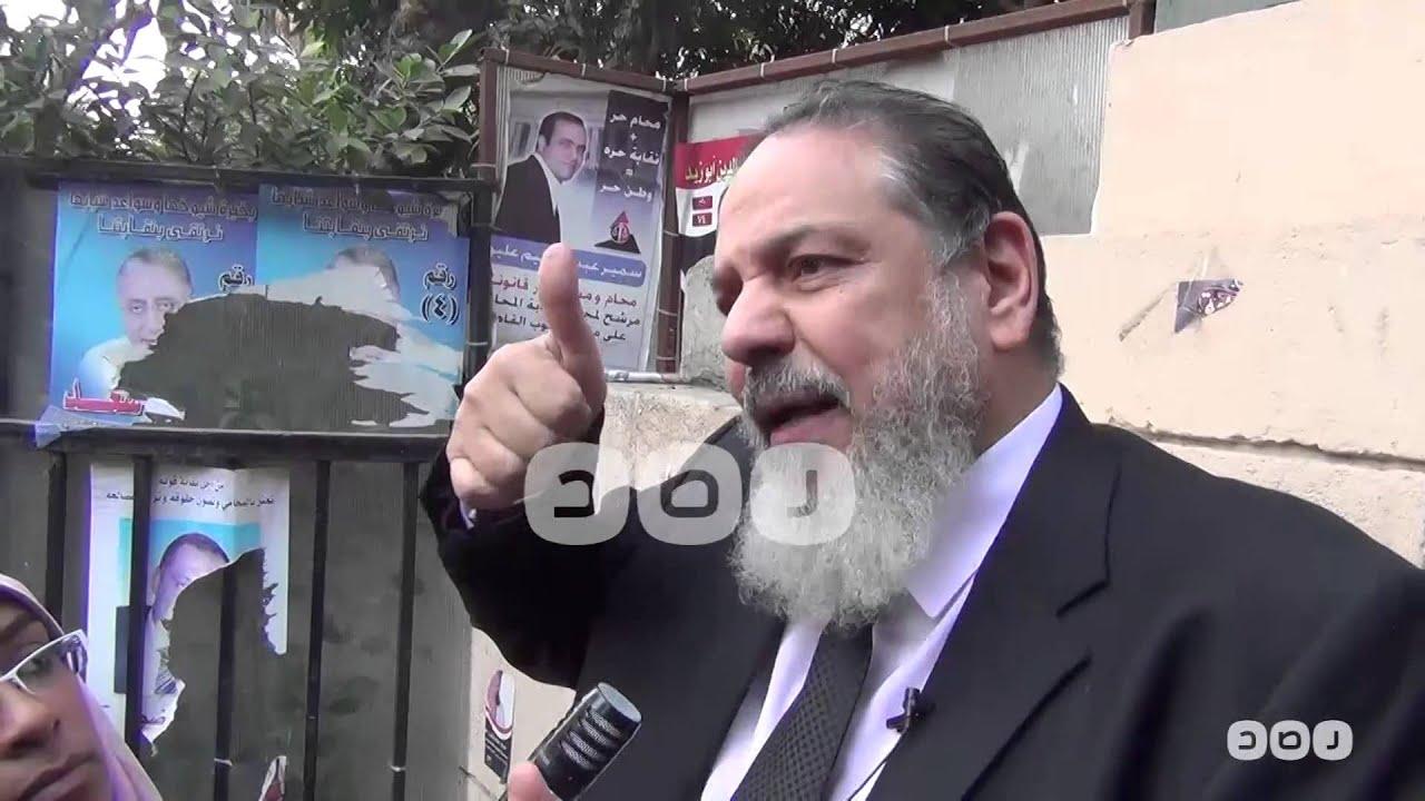 شبكة رصد: رصد   منتصر الزيات: هناك اعتداء على إرادة المحامين وخلال 6 أشهر سنعقد انتخابات رغم أنف سامح عاشور