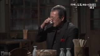 演歌の花道 2012 新春スペシャル.