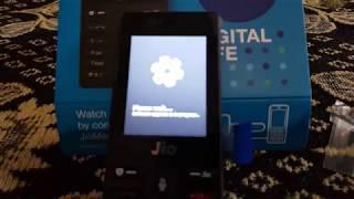 Bhamashah Yojana JIO PHONE - #Reviews