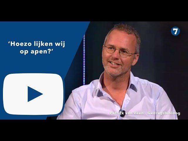 Patrick van Veen over klantrelaties