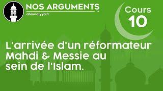 Nos Arguments - Cours 10