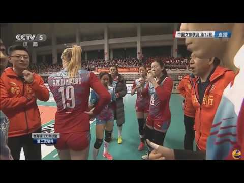 Jiangsu ECE vs Tianjin | 14 Jan 2017 | Chinese Women Volleyball League 2016/2017