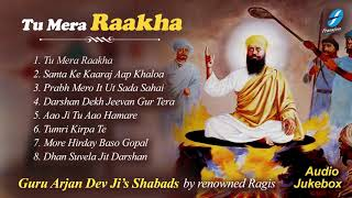 Tu Mera Raakha Guru Arjan Dev Ji all Shabad