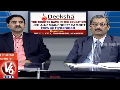 Career Point | Preparation For Inter & Other Competitive Exams | Deeksha Trusted Name Of Edu. | V6