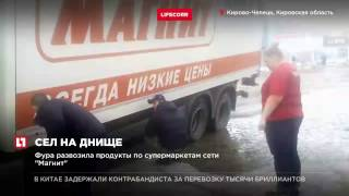 В Кирово-Чепецке грузовик застрял в центре города из за нечищеных дорог