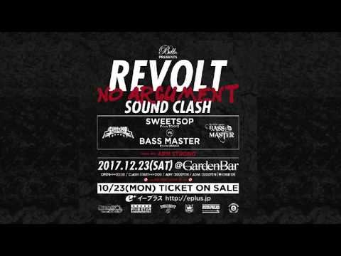 """REVOLT """"NO ARGUMENT"""" SOUND CLASH  2017.12.23"""