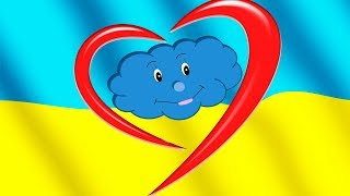 Gambar cover Дитячий канал Хмаринка