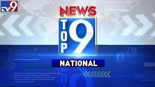 Top 9 National News - TV9