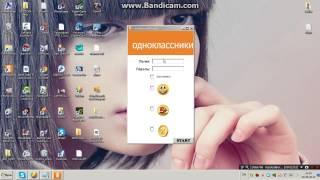 Odnoklassniki.ru Pulsuz Ok, Pulsuz 5+, ve Pulsuz Smaylikler.
