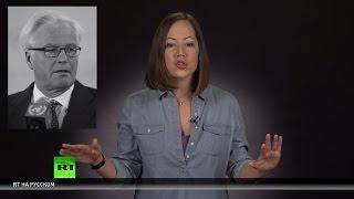 Ненавидеть Россию модно — как американские журналисты спекулируют на смерти Чуркина