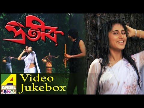 Prateek | প্রতীক | Bengali Movie Songs Video Jukebox | Chiranjit, Rupa Ganguly