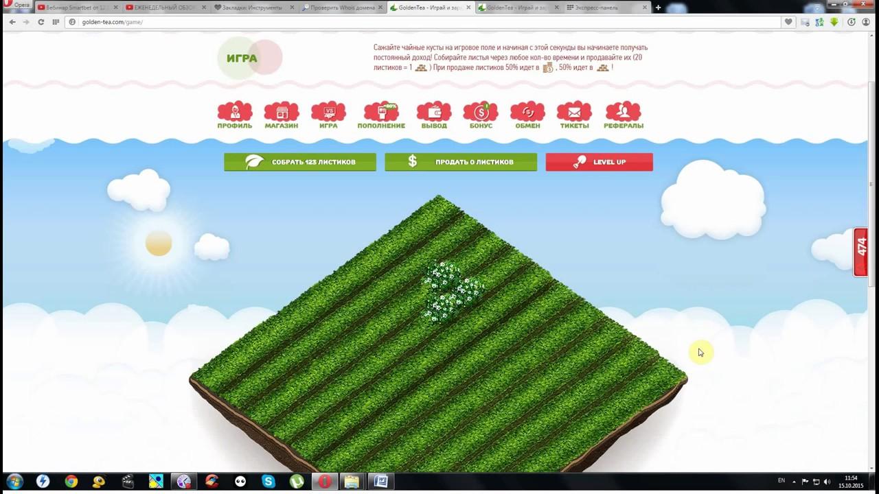 Как заработать на онлайн игра работа для веб дизайнера онлайн