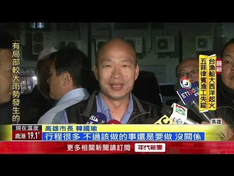 出席明華園總團大戲 韓國瑜自比朱元璋